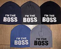 Детские шапки с логотипом Boss