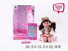 "Кукла ""Умняша с планшетом"" 16"", батар., русский. звуковой чип, в кор. 26х15х42 /8-2/"