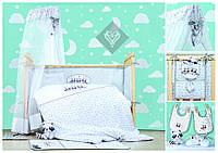 Набор Кроха Енот в кроватку для новорожденных ТМ Идея