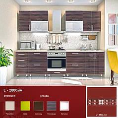 Кухня High Gloss вар.1