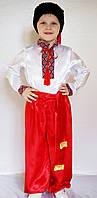 Национальный украинский костюм для мальчика. Костюм национальный для мальчика.  Костюм национальный Украинец.