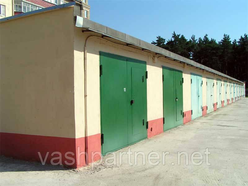 Строительство гаража в гаражном кооперативе купить гараж в обнинске в синеглазке