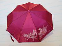 Женский зонт полуавтомат хамелеон с рисунком Popular, фото 1