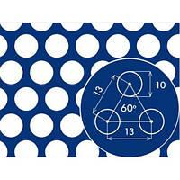 Лист перфорированный  оцинкованный  с круглыми  отверстиями  10мм шаг 13 толщина  1,0 мм размер  1000*2000