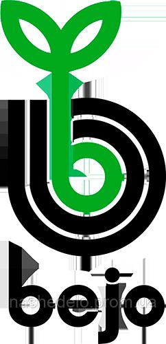 Семена свеклы Пабло F1 50000 семян Bejo - Наше дело - сеть магазинов для овощеводов в Мелитополе
