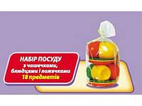 Набор посуды (18 пр.) Юника /50/