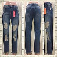 """Джинсы женские Boifrend полубатальные, размеры 24-32 Серии """" Jeans Style """" купить оптом в Одессе 7 км, фото 1"""