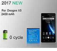 Акумулятор для смартфона Doogee X5 2400 mAh