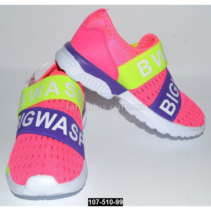 Летние кроссовки для девочки, 28-33 размер, слипоны, мокасины, кожаная  стелька 3dee7c75fb7