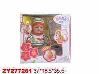 "Кукла-пупс ""Baby Born"" в зимней одежде с аксесс., в кор. 37х18х35 /12/"