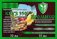Протруйник для 50кг картоплі 'Круз 350' 10мл + прилипач 'Яромикс' 10мл