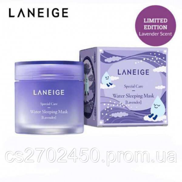 Ночная увлажняющая маска с лавандой Laneige Water Sleeping Mask Lavender