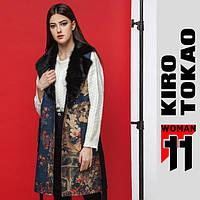 11 Киро Токао | Жилетка женская с принтом демисезон 8255 синий