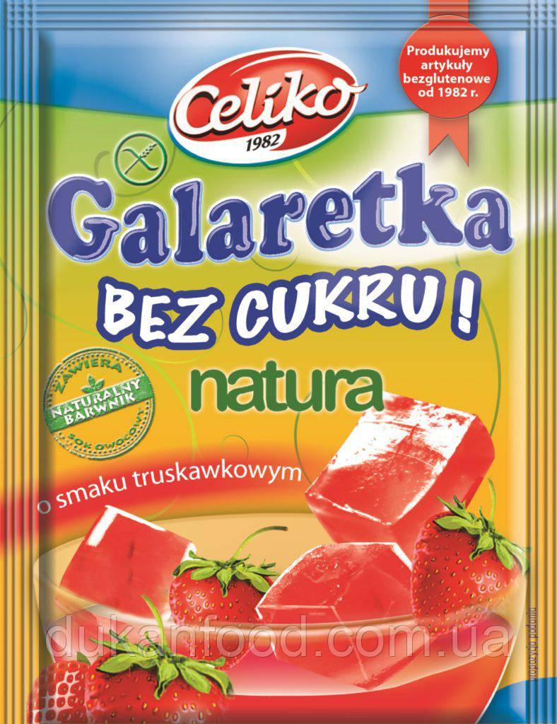 Желе без сахара КЛУБНИКА, Celiko