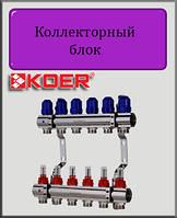 """Коллекторный блок Koer 1"""" на 4 выхода с расходомерами"""