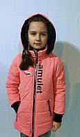 Модная демисезонная куртка - жилет для девочки, р. 110-146