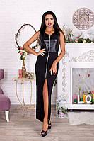 Черное летнее длинное платье с кожаным верхом и спереди на змейке. Арт-4066/62