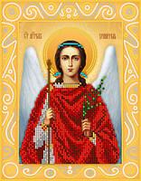 """Схема для вышивки бисером """"Святой Ангел Хранитель"""""""