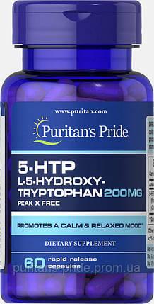 5-гидрокситриптофан, Puritan's Pride 5-HTP 200 mg (Griffonia Simplicifolia)  60 Capsules, фото 2