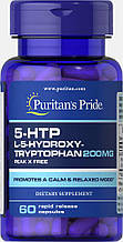 5-гидрокситриптофан, Puritan's Pride 5-HTP 200 mg (Griffonia Simplicifolia)  60 Capsules