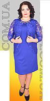 Нарядное, красивое, женское гипюровое платье больших размеров  р- 54,56,58,60,62,62 цвета разные