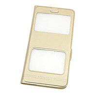 Чехол-книжка Momax для Samsung J530 (J5-2017) Gold