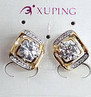 Серьги 569. Ювелирные, позолоченные серьги Xuping. Бижутерия под золото оптом