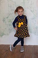 Детский сарафан в крупный горох для девочки р.92