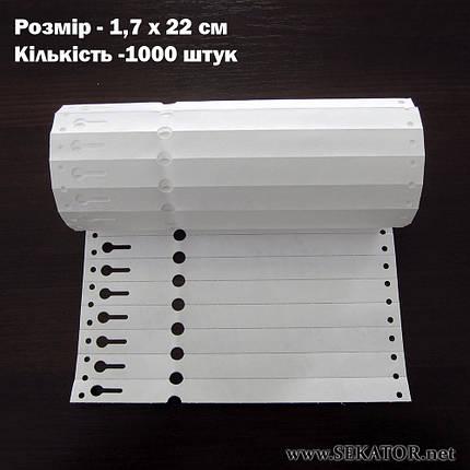 Етикетки-петля для маркування рослинTYVEK, 1000шт, білі 1.7*22 см, фото 2