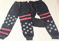 Детские спортивные штаны для мальчика опт