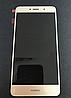 Оригинальный дисплей (модуль) + тачскрин (сенсор) для Huawei Y7 Prime   Holly 4 Plus   Enjoy 7 Plus (золотой)