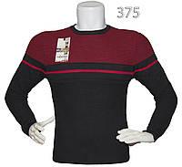 Молодежный свитер оптом Colorbar 50-54