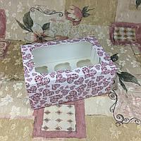 Коробка для 6-ти кексов / 250х170х110 мм / печать-Сердц.Красн / окно-обычн / лк, фото 1