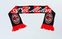 Шарф зимний для болельщиков двусторонний AC Milan  (полиэстер, р-р 1,45м x 0,15м, красный, черный