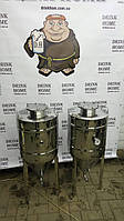 Цкт цилиндроконический танк 65 литров