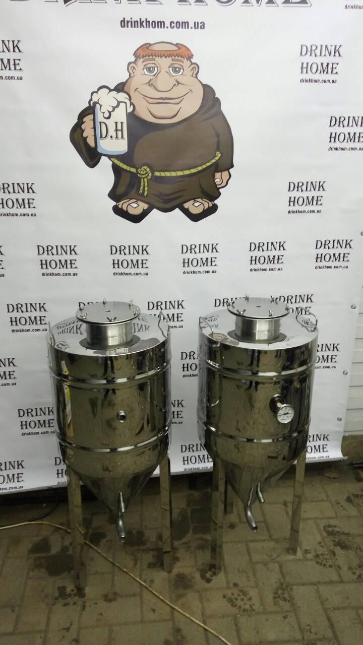 Цкт цилиндроконический танк 65 литров - Drink Home в Донецкой области