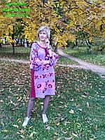 Платье женское с вышивкой СЖ 1502,сукня, купити сукню, жіноча сукня, сукня з вишивкою,вишита сукня