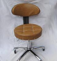 Стул для мастера маникюра,педикюра,косметолога со спинкой