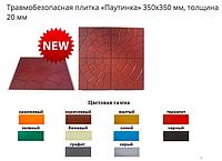Резиновая плитка с рисунком Паутинка 350*350*20