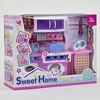 Детский игровой набор для девочки Прачечная в коробке