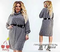 Платье большого размера, Ткань: меланжированный трикотаж резинка,коттон  Пояс в комплекте  нсем№107-440