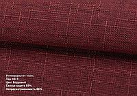 Ткань для римских штор Комильфо плотный лен однотонный 1070К