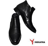 Мужские зимние кожаные ботинки. Cevivo. Черные