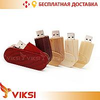 Флешка деревянная Prime 4 GB, 8 GB, 16 GB, 32 GB, USB флешка деревянная