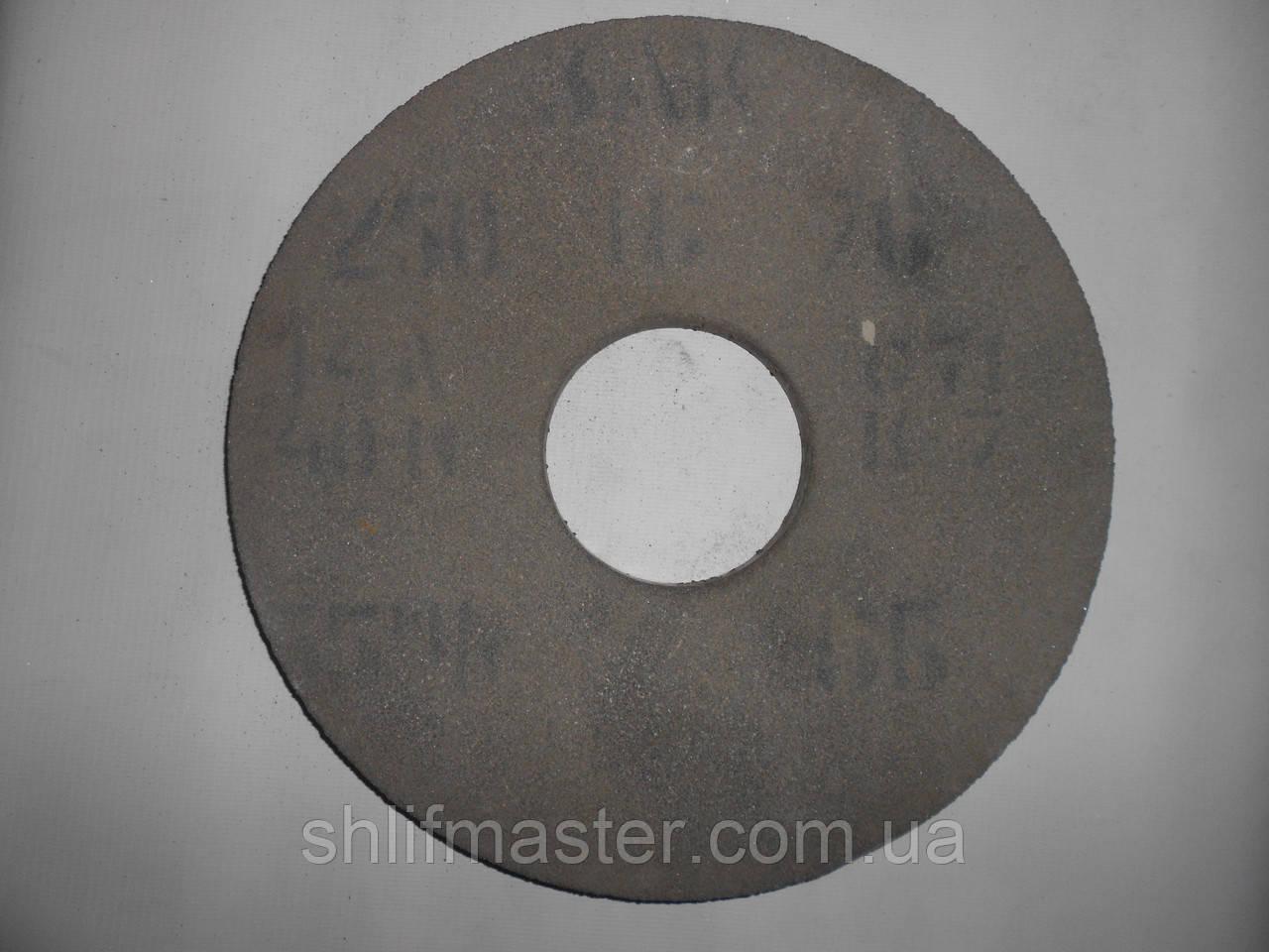 Круг шлифовальный 14А (электрокорунд серый) ПП на керамической связке 250х16х76 40 С1