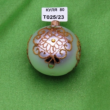 Новогодняя игрушка Шар Т025/23