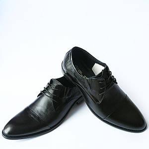 Кожаные мужские туфли Slat  на шнурках