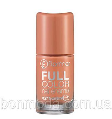 Flormar Full Color Nail Enamel Лак для ногтей № FC 45