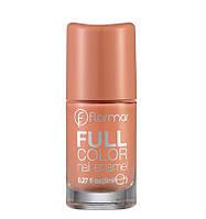 Flormar Full Color Nail Enamel Лак для ногтей № FC 45, фото 1