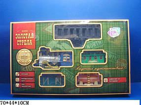 "Железная дорога ""Мой первый поезд"", батар., музыка, свет, пускает дым, в кор. 70х44х10 /8/"